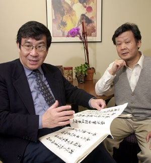 Tu Weiming and Guo Yi