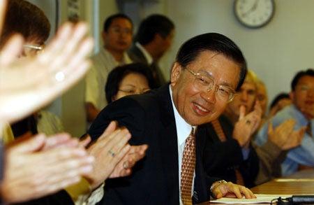 Hung-mao Tien