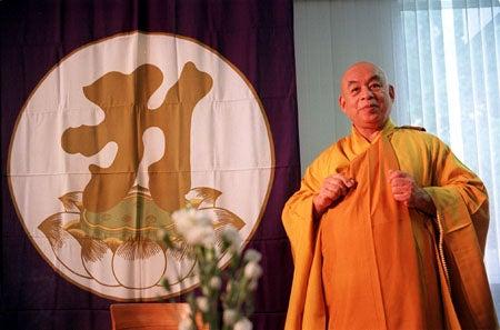 Ekan Ikeguchi