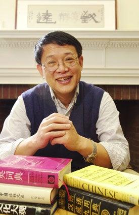 Baozhang He