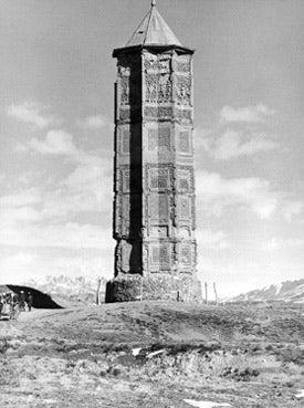 Ghazni, Tower of Mas'ud