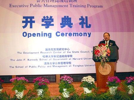 Harvard president Lawrence H. Summers at Tsinghua University in Beijing