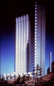 The Akasaka Prince Hotel