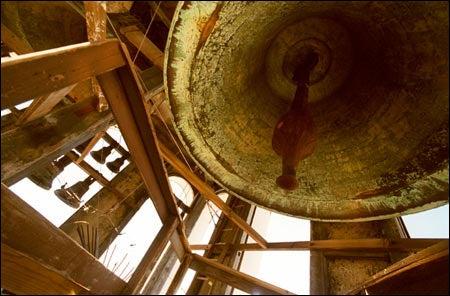 Lowell House bells
