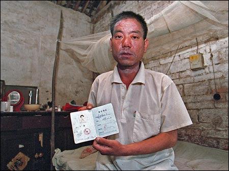 Yu Fangyin