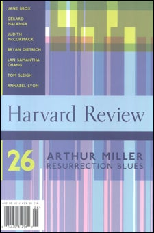 cover of Harvard Review