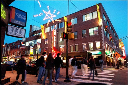 Harvard Square with holiday lights
