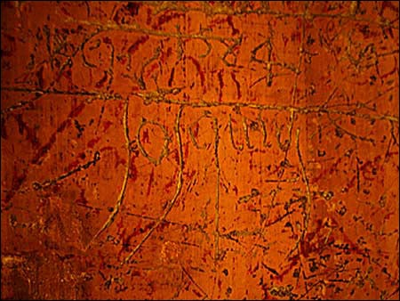 Josquin's signature on the ceiling of the Sistine Chapel