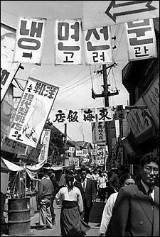 Pusan market scene