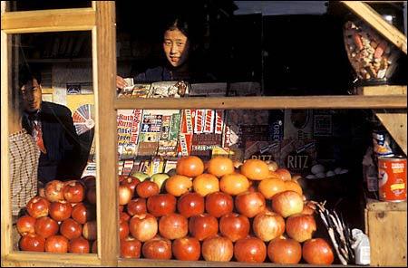 Orangeseller
