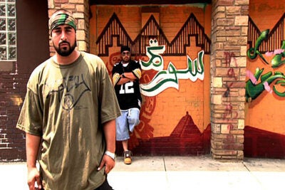 "Hamza Perez (foreground) and his brother, Suliman, during the filming of ""New Muslim Cool."""