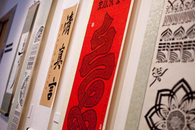 """Unfortunately, there is very little written in English and other Western languages about Chinese Islamic calligraphy, making the visit of Haji Noor Deen and the exhibition very special,"" said Professor Ali Asani, director of the Alwaleed Islamic Studies Program and chair of the Department of Near Eastern Languages and Civilizations."