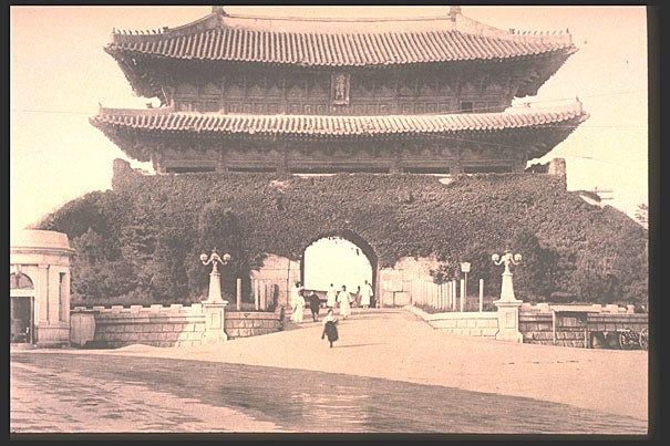 During colonial times, the Great Southern Gate commonly appeared in Japanese tourist guidebooks as a symbol of old Korea.
