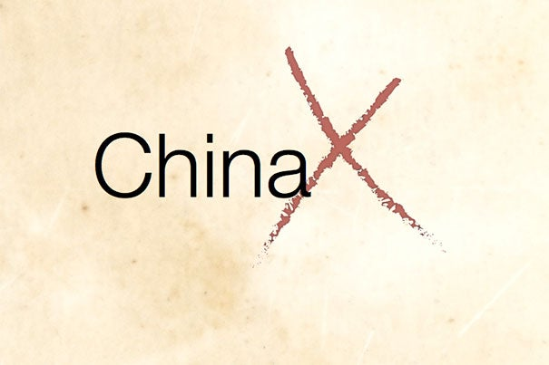 Beginning Oct. 31, a new HarvardX course will examine China's history, politics, philosophy, and hopes to draw both local students and those overseas.