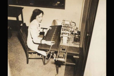 In 1944, Lt. Grace Hopper was ordered to report to Harvard University to work on the Mark I, the behemoth digital computer that had been conceived by Harvard's Howard Aiken in 1937. Standing next to a section of the Mark I are Cmdr.
