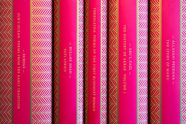 """The first five volumes of the new Murty Classical Library of India (photo 1) were released in January from Harvard University Press. The hope is to publish 500 volumes over the next century, which will reveal to the world a """"colossal Indian past"""" of multilanguage literary history from as far back as two millennia. A detail from Volume 4, """"The Story of Manu"""" by Allasani Peddana (photo 2). This is the first time it has appeared in English."""
