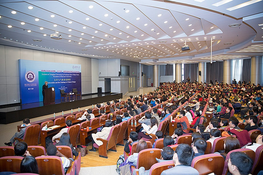 Drew Faust delivers the Tsinghua Global Vision Lecture inside a packed lecture hall at Tsinghua University.