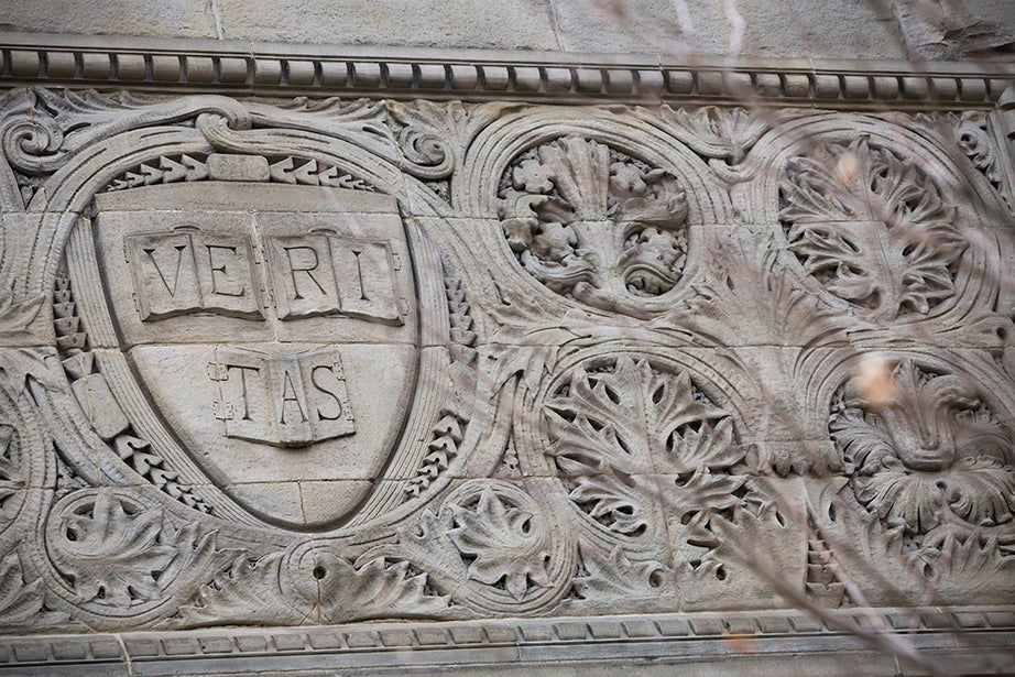 On the exterior of Harvard Law School's Austin Hall, designed by H.H. Richardson.