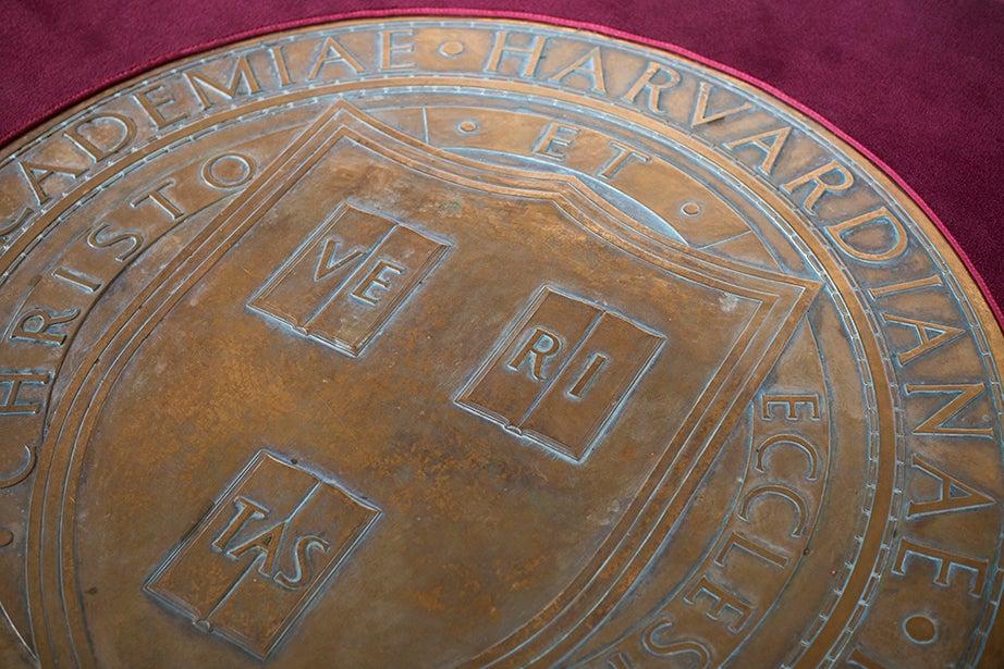 From 1932, a Veritas shield on the floor of the Memorial Room in Harvard's Memorial Church.
