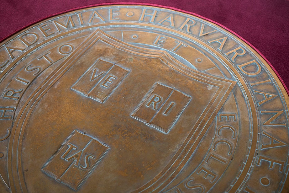 From 1932, a Veritas shield on the floor of the Memorial Room in Harvard's Memorial Church.
