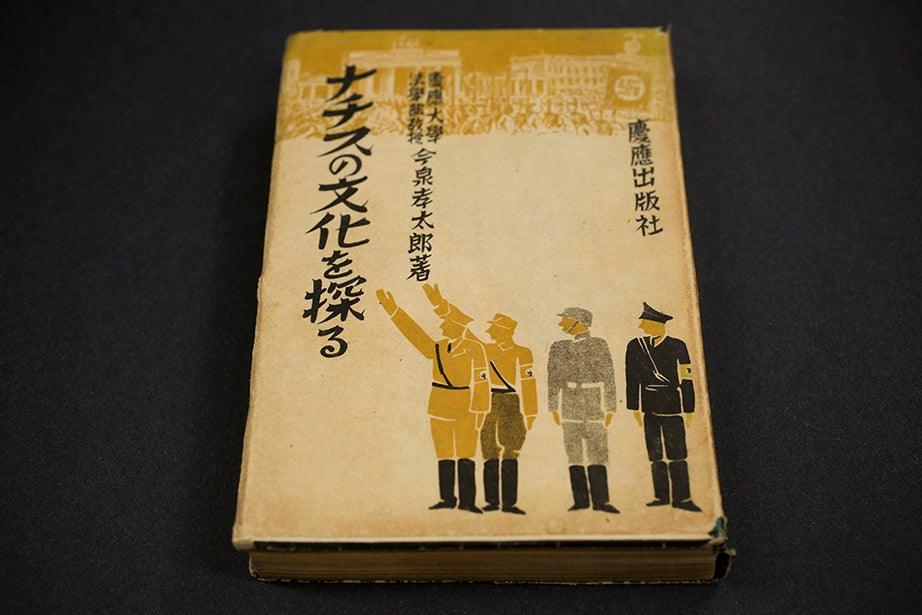 Nazi materials in translation also surfaced in the collection, reflecting the German-Japanese axis of the time.