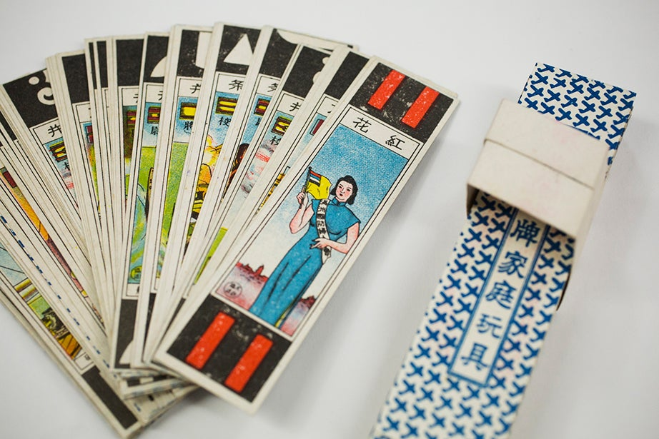 One of the strengths of the collection is its eclecticism. Here, a perfectly preserved promotional card game.