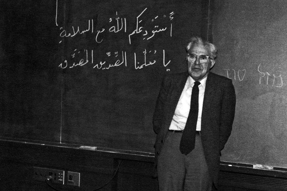 Before coming to Harvard, Wilfred Cantwell Smith founded McGill University's Institute of Islamic Studies in 1951, a program unique at the time for recruiting scholars of Islam, without whose perspectives he believed Islam could not be understood. In 1964, Smith was appointed director of the Center for the Study of World Religions, where he continued to bring scholars from different faiths together for common scholarly endeavor. Photo courtesy of Andover-Harvard Theological Library