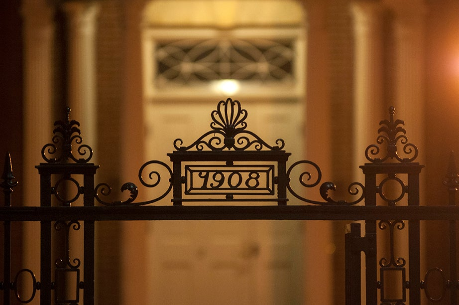 Loeb House Gate, East, opens onto the path to the residence and site that for many years housed Harvard presidents. Today, it is the home of Harvard's Governing Boards and their administrative offices.