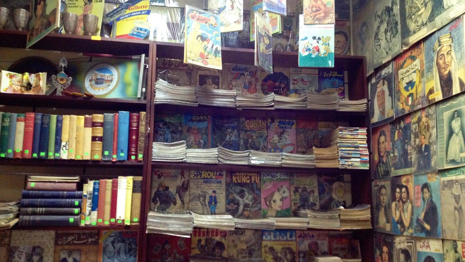 Rare magazines, books for sale in Cairo shop.