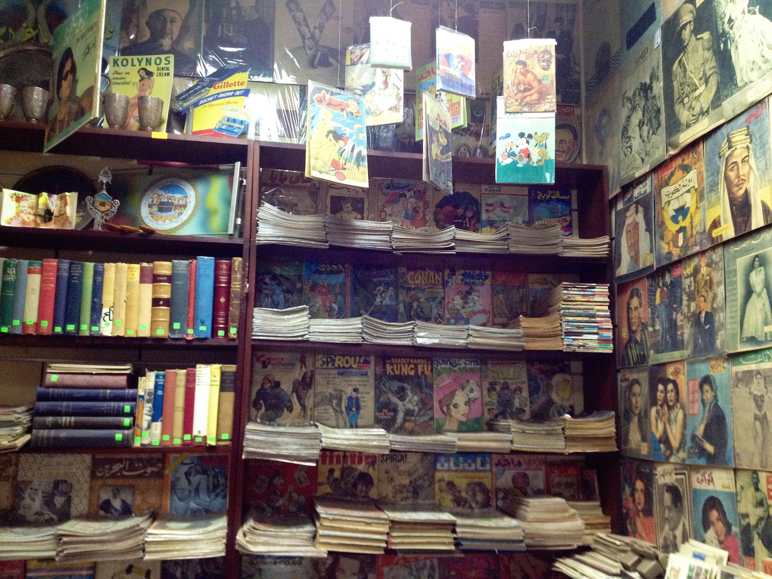 Rare magazines, books for sale in Cairo shop.