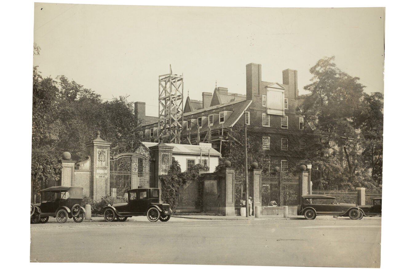 Mass Hall, 1924.