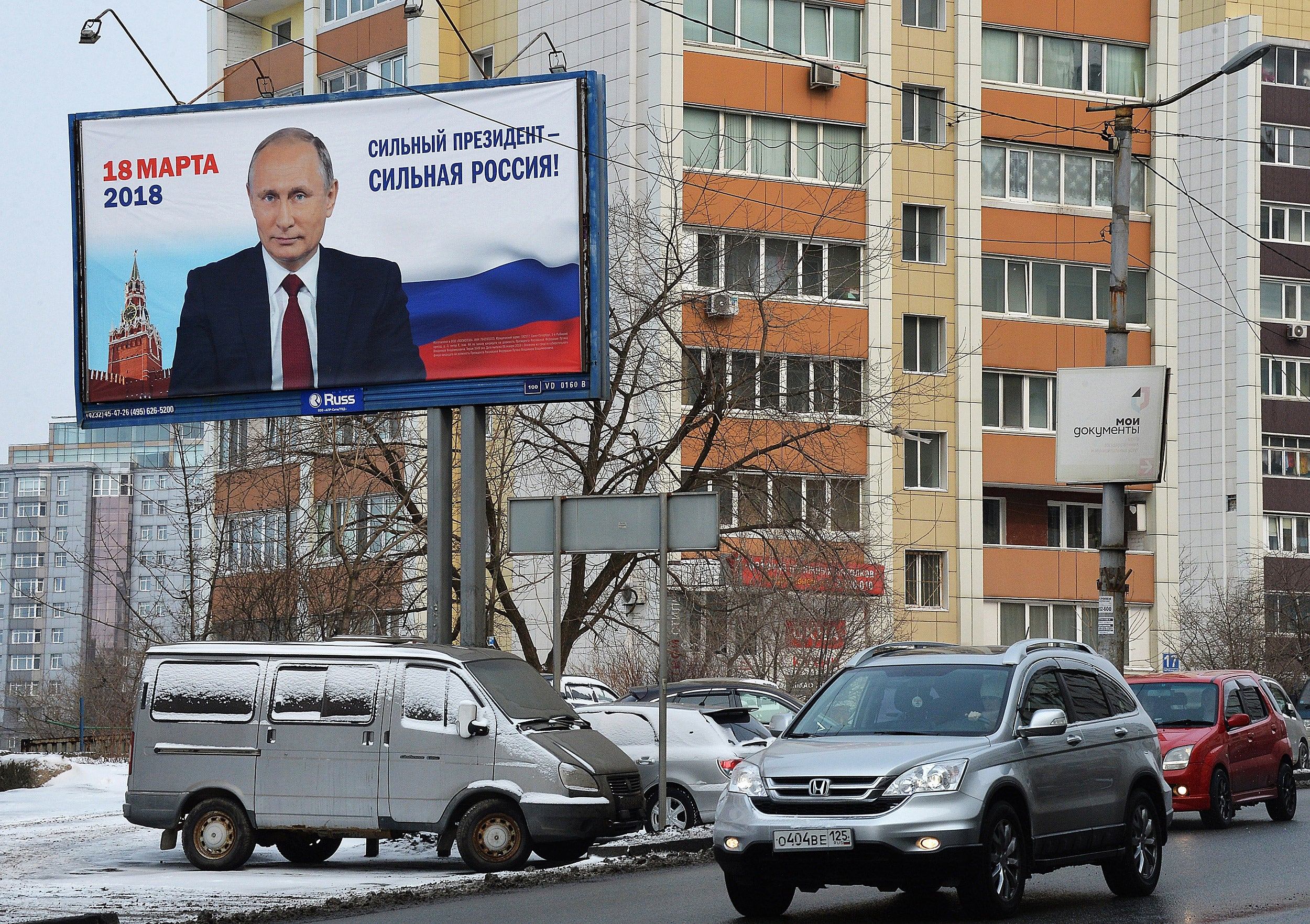 """""""Strong President — Strong Russia!"""" declares a campaign billboard in support of Russian President Vladimir Putin ahead of the March 18 election. Putin is expected to win his fourth term easily, despite his notoriety abroad."""