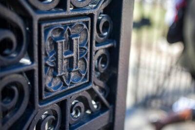 Harvard H in iron