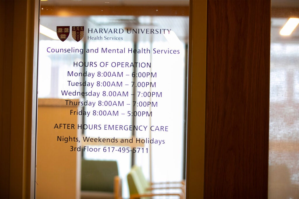 Harvard University Health Services