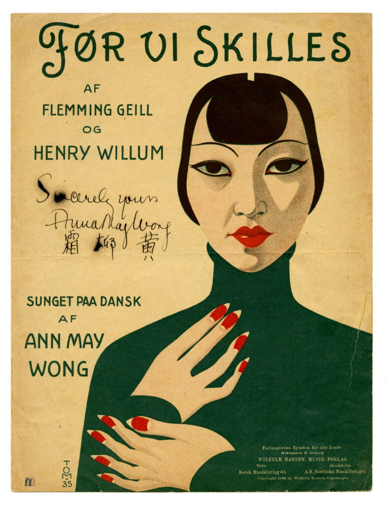 Anna May Wong was a second-generation Chinese American actress