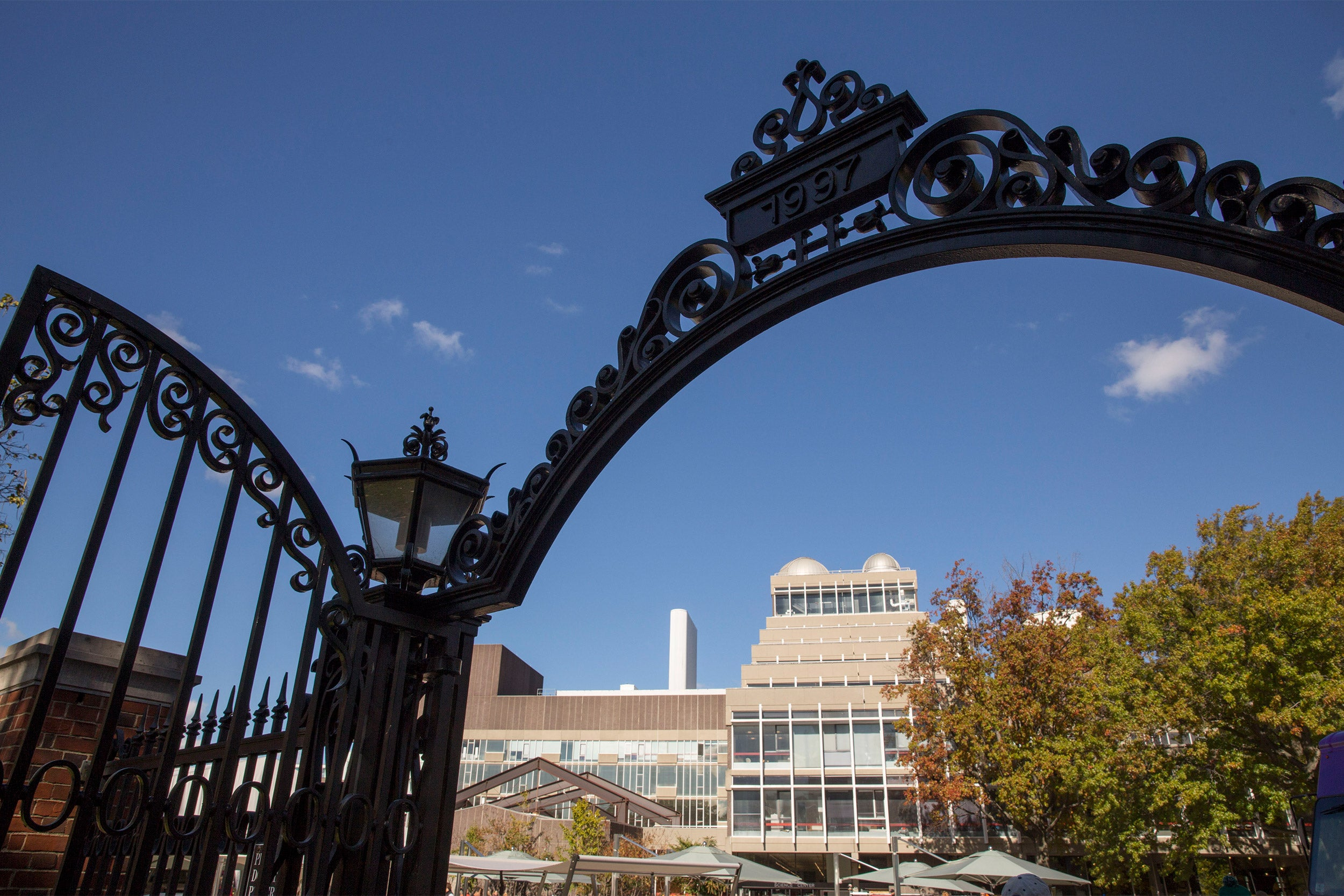 The Science Center at Harvard