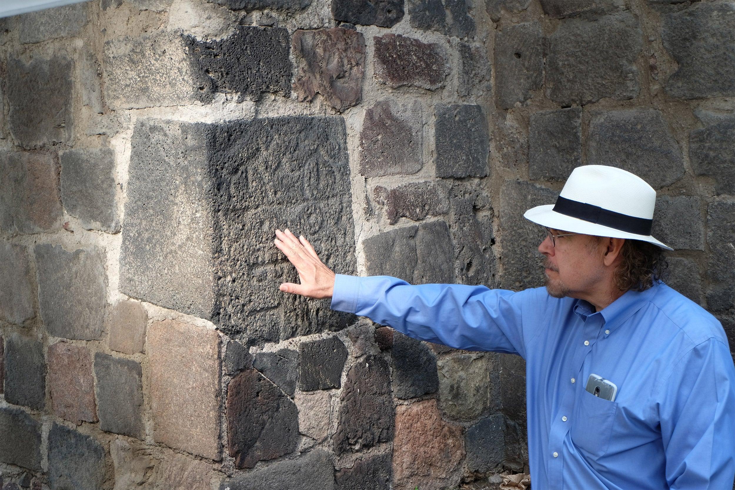 Harvard Professor David Carrasco