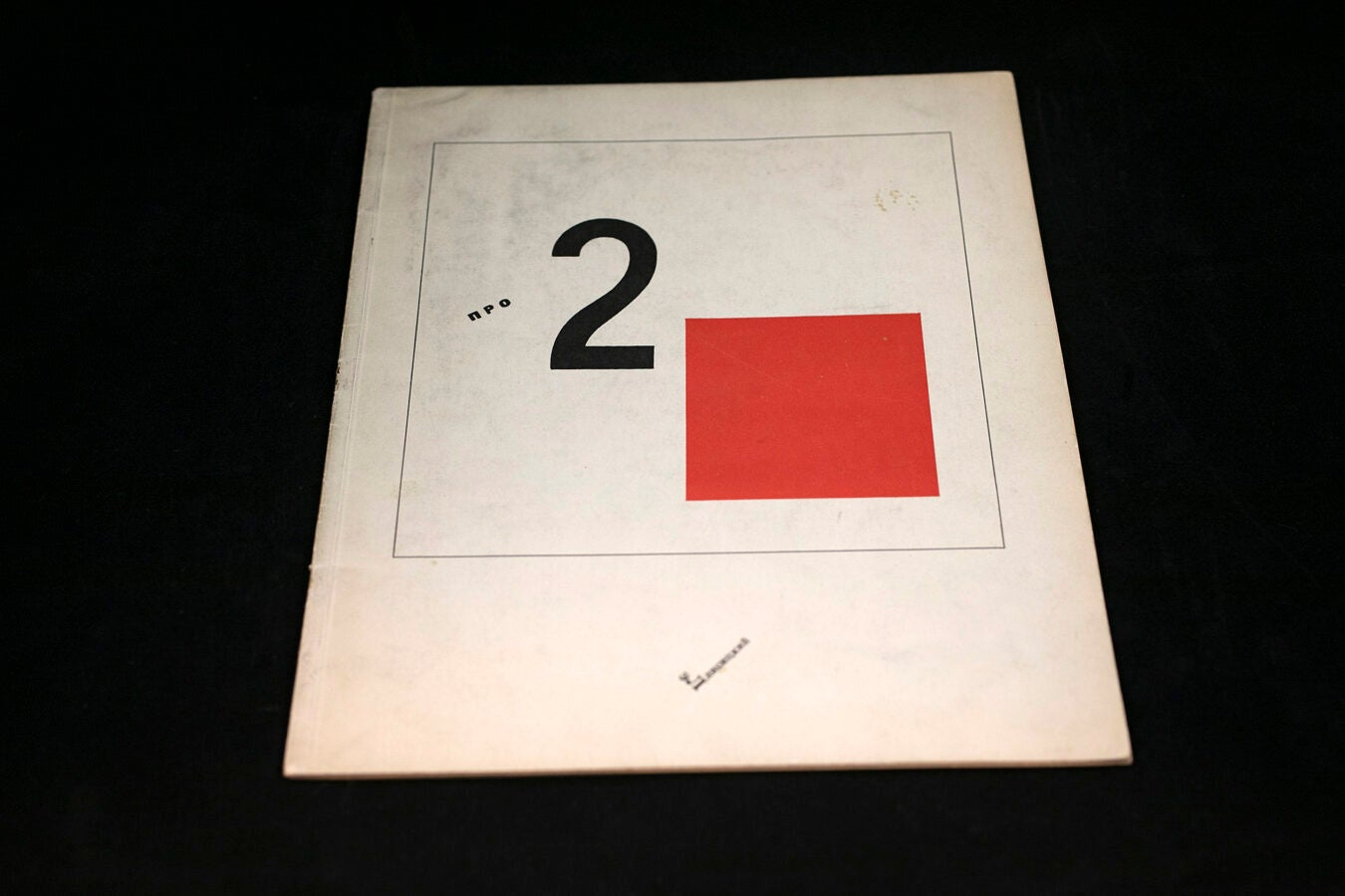 About Two Squares: A Suprematist Tale of Two Squares in Six Constructions.