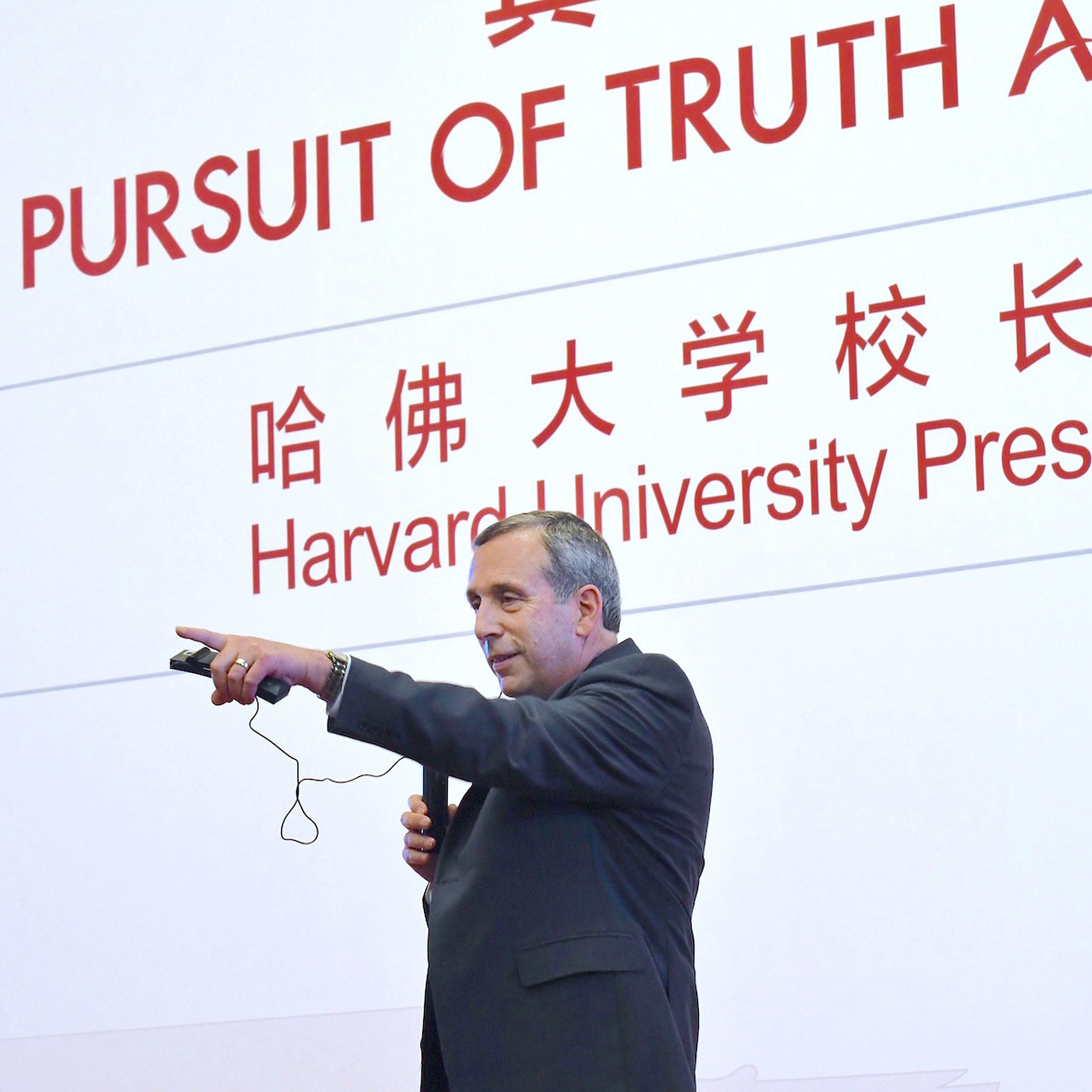 Harvard President Larry Bacow speaking at Peking University.
