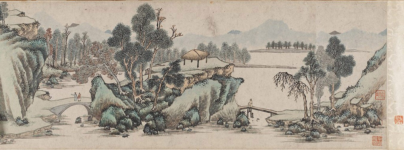"""Landscape with Mountain Village"" by Wen Zhengming."