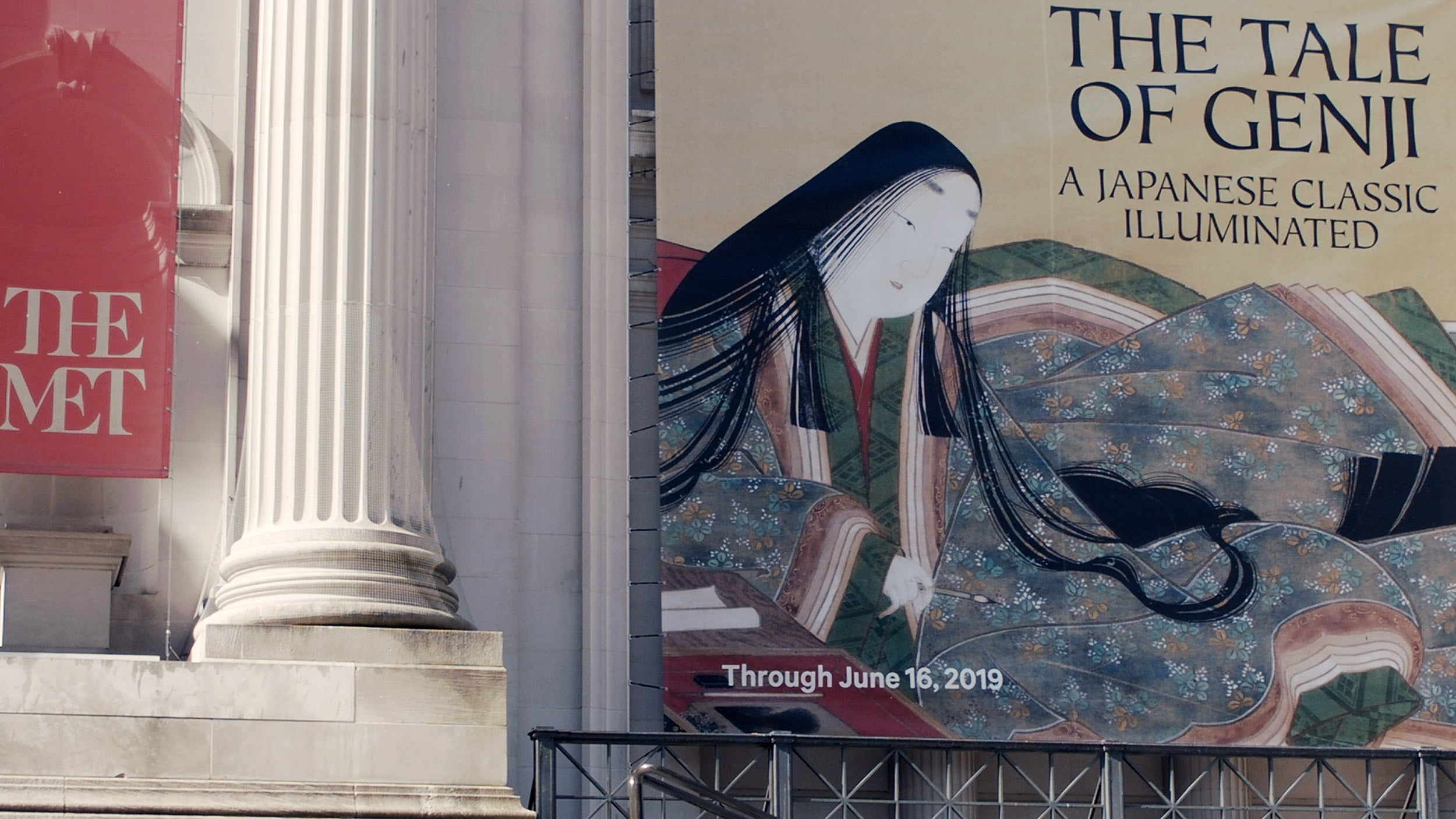 Banner advertising Gengi exhibit outside the Met