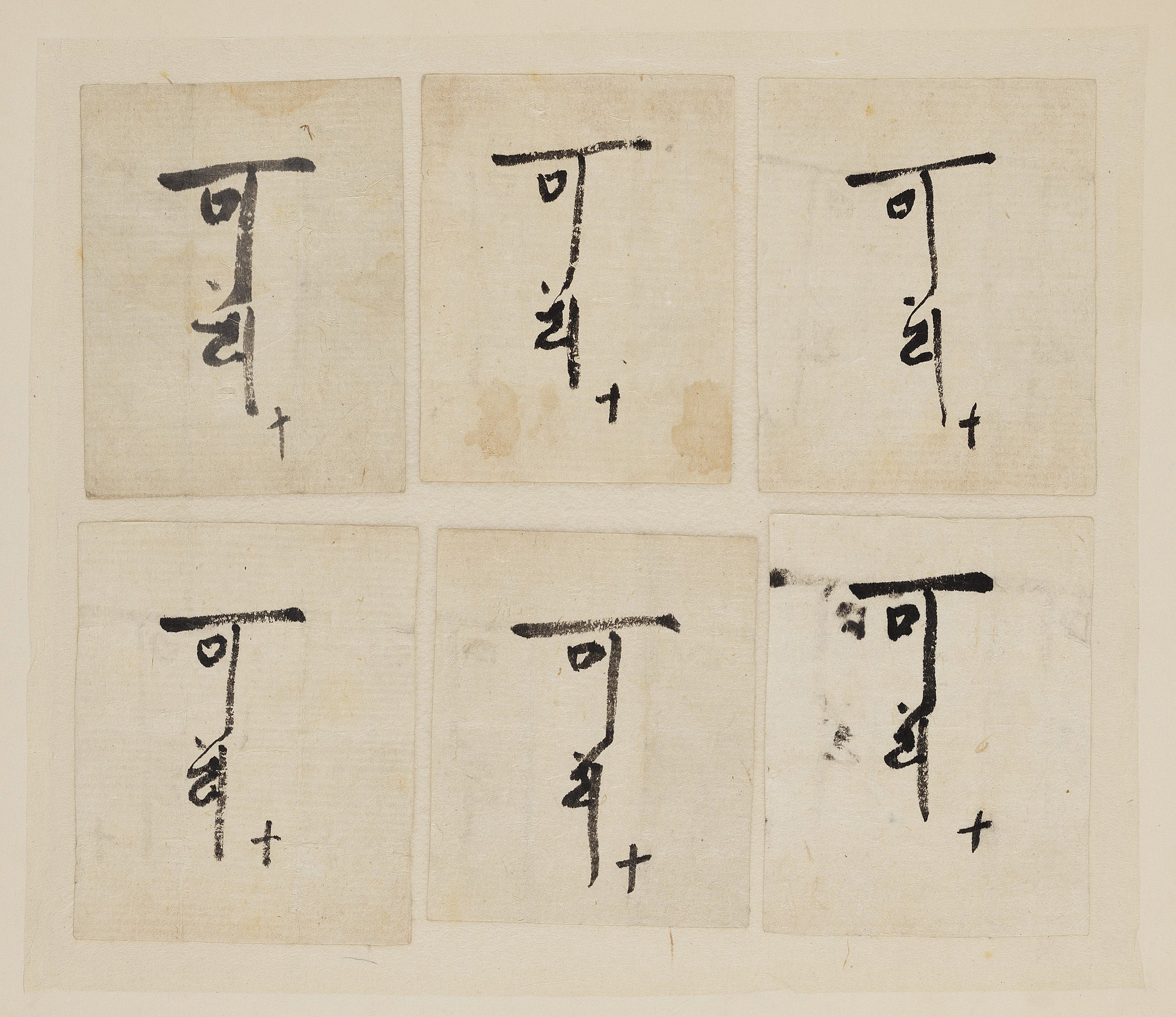 Six Ordination Certificates (ninka) mounted on a board.