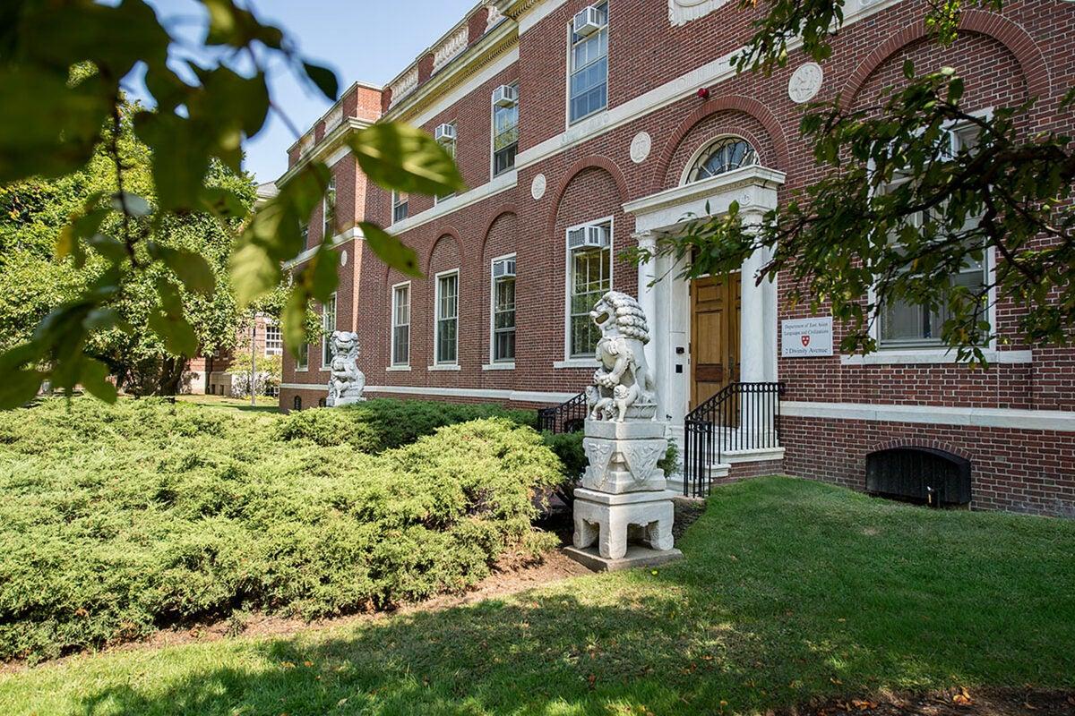 Harvard-Yenching Institute building