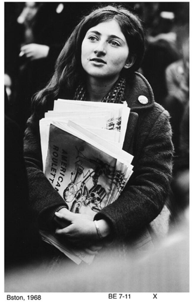 Judy Lieberman in 1968.