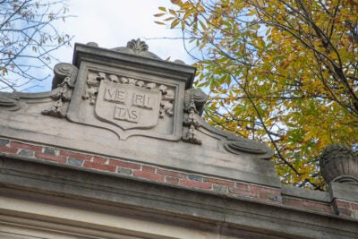 A Harvard Yard Veritas Gate