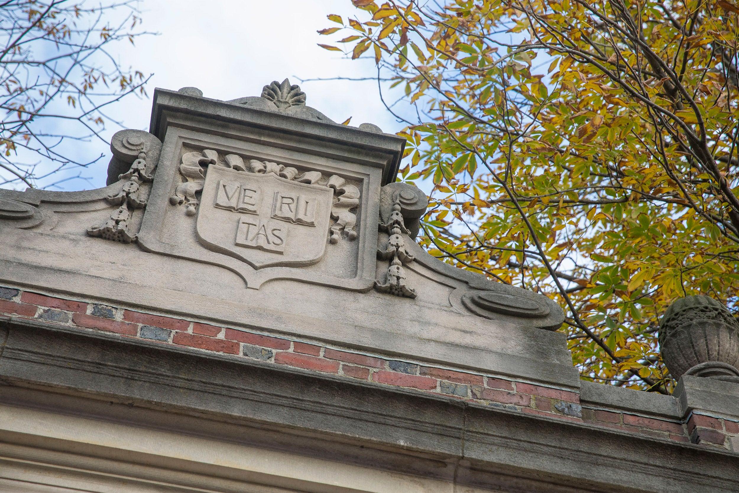 A Harvard Yard Veritas Gate