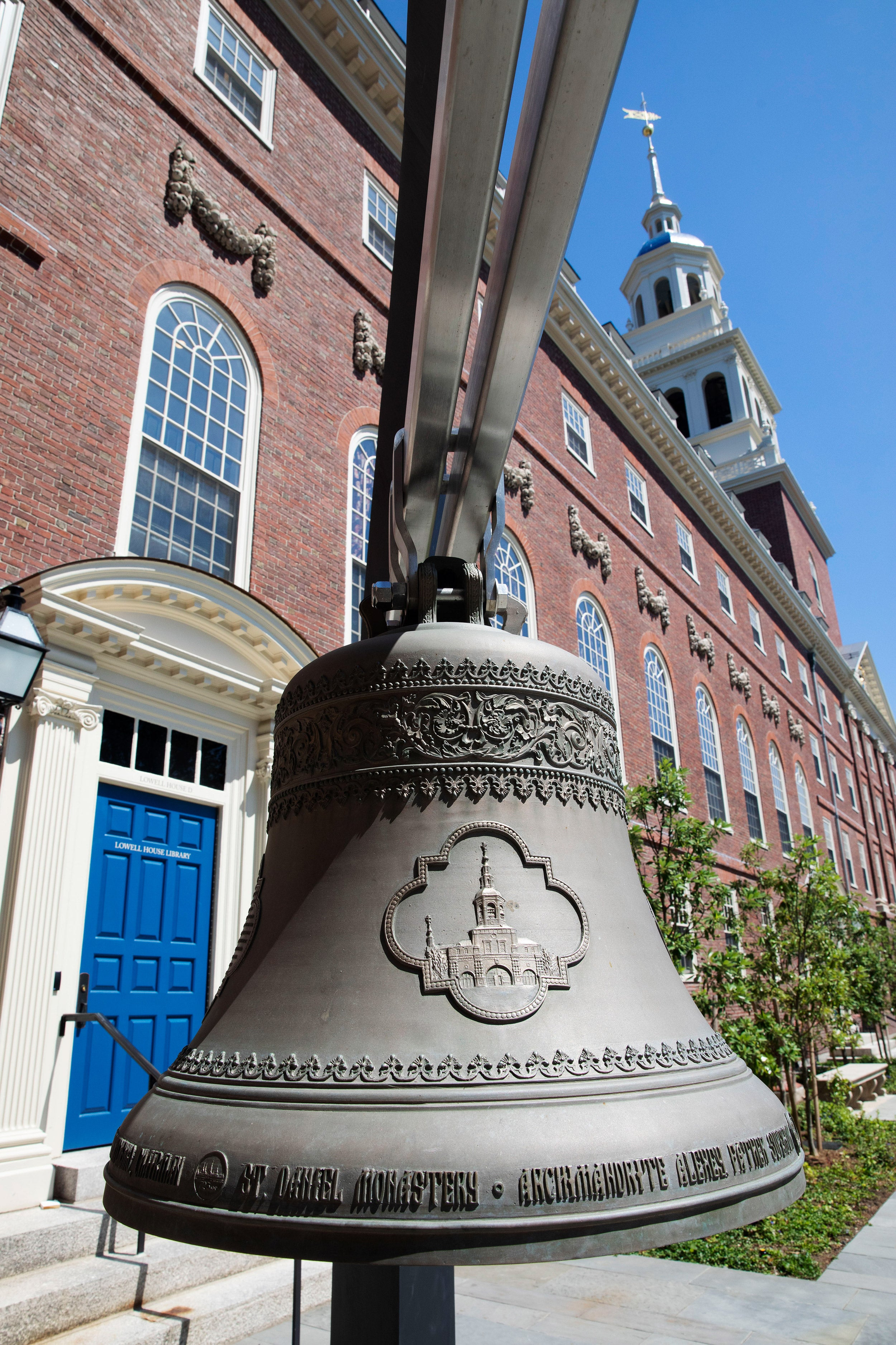 Lowell House Bell