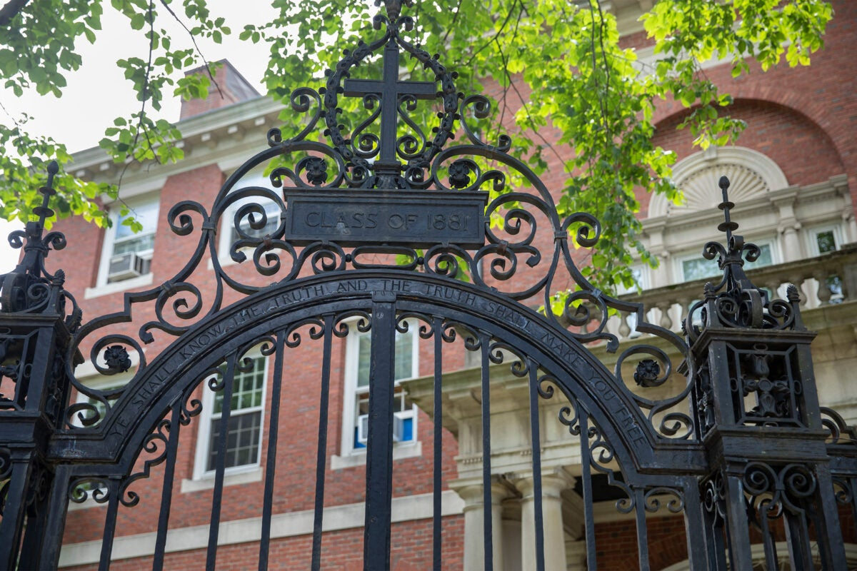 Gate outside the Phillips Brooks House.