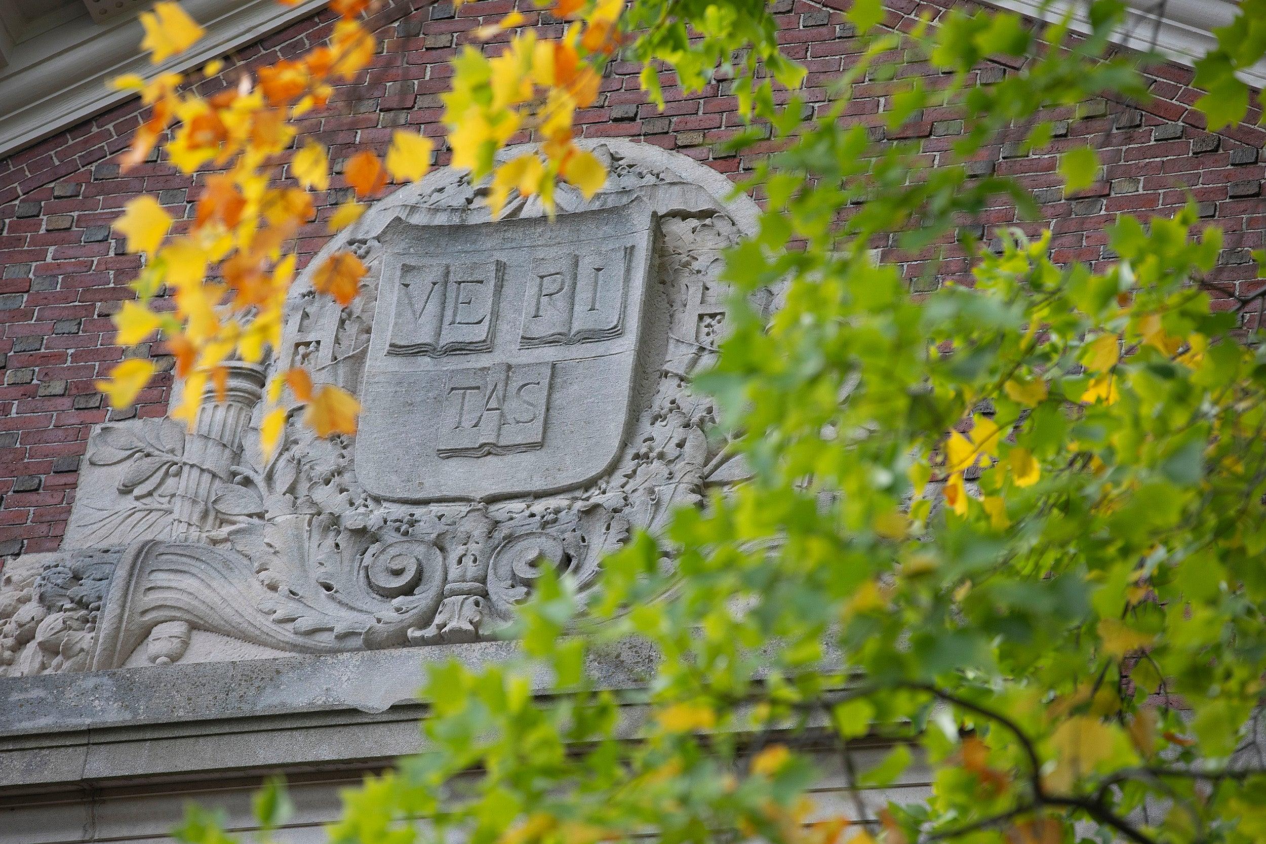 Harvard Crest