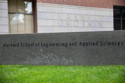 Views of the John A. Paulson School of Engineering and Applied Sciences.